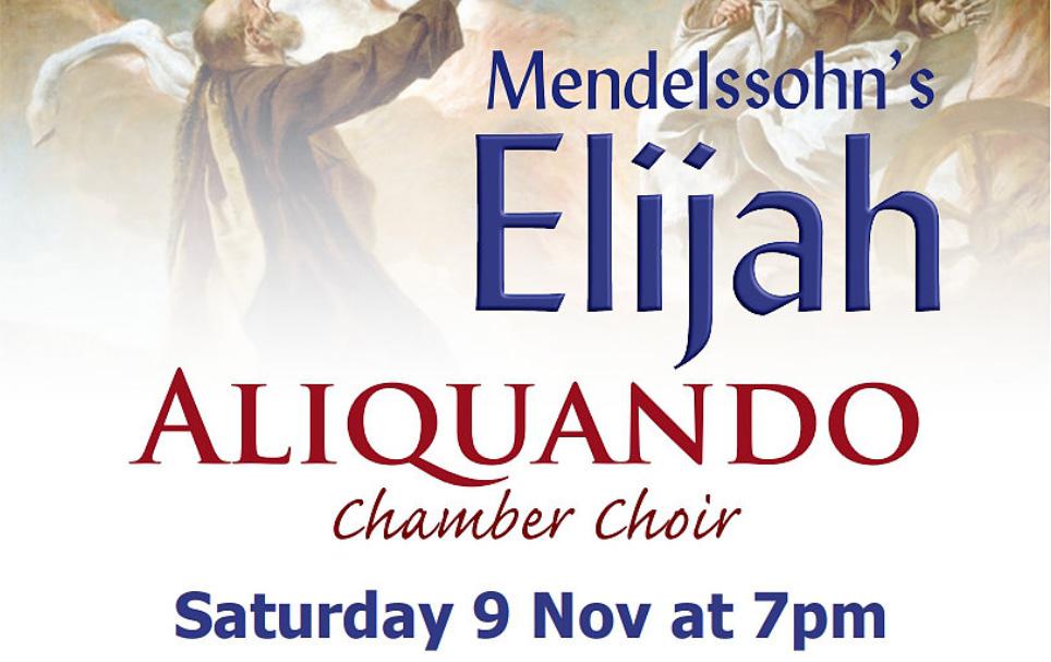 Aliquando Concert